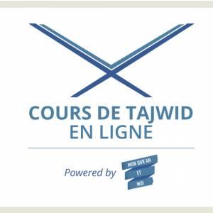 Cours de Tajwid en ligne : apprenez les règles de tajwid en 4 mois !